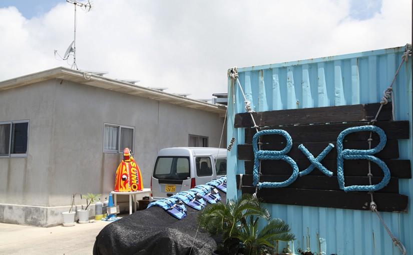 bxb 伊江島