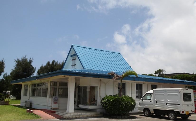 ラ・メール 伊江島
