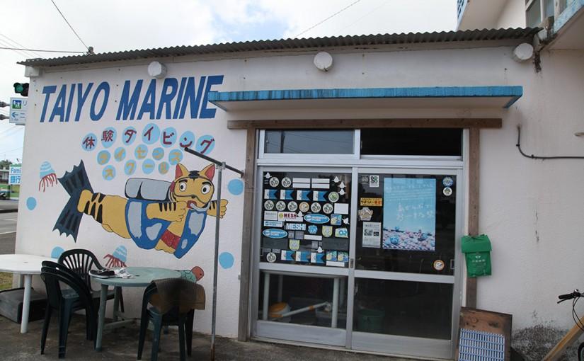 taiyo marine